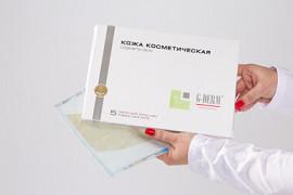 Ремодулирование матрикса кожи «Биокожа» от компании «G-Derm»